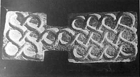 Возможно, эта игра, найденная в сожжённом городе Шахри-Сухте, была предком королевской игры из города Ур