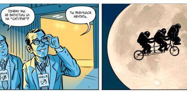 Если бы высадку на Луну снимал... 2