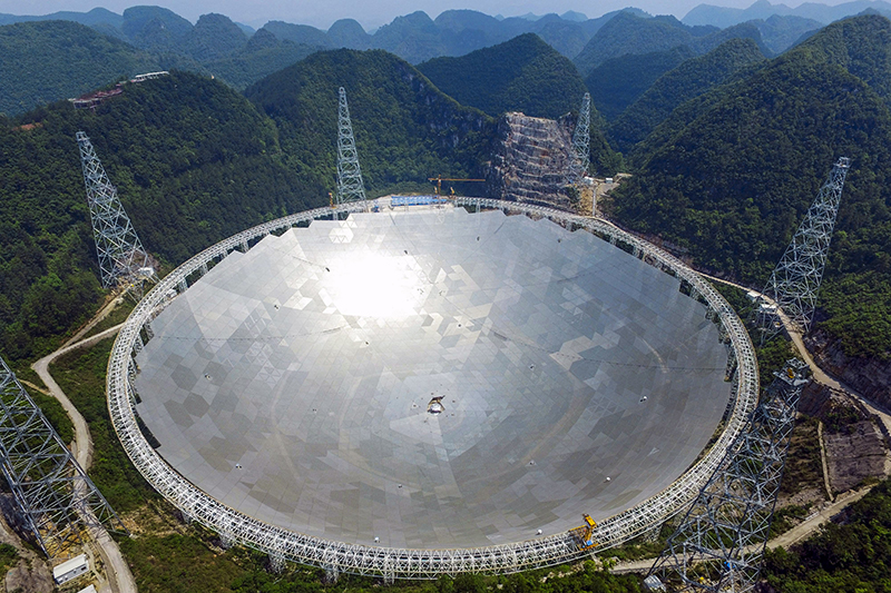 China's Five-hundred-meter Aperture Spherical radio Telescope (FAST) near completion