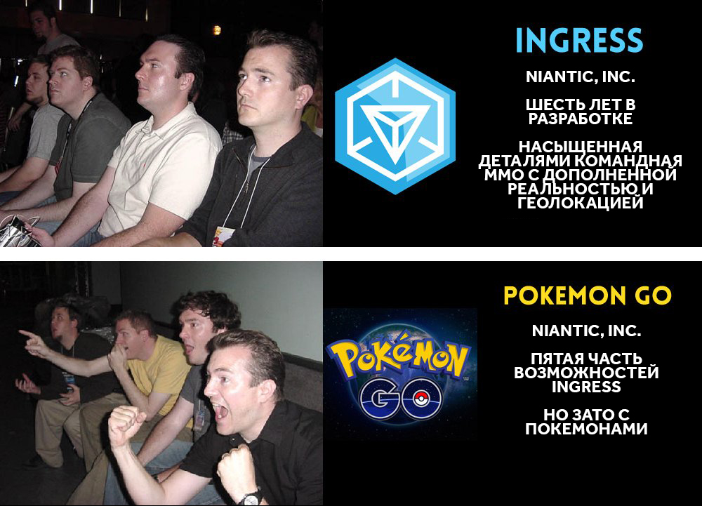 pokemon go ingress