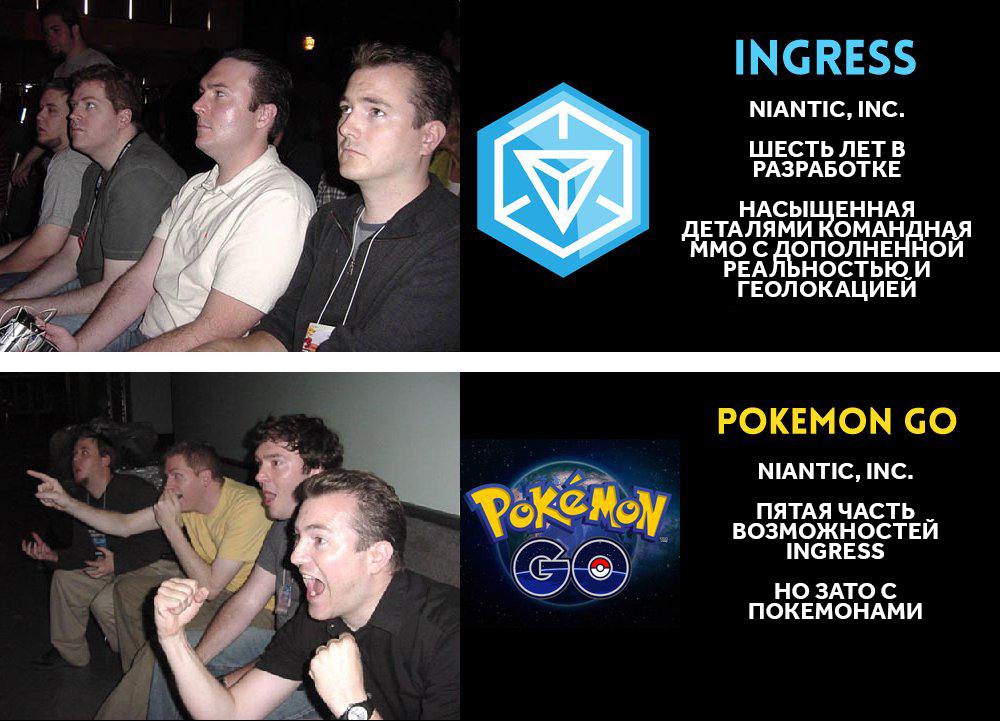pokemon go ingress