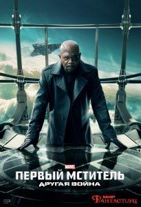 Мир фантастики №128 (апрель 2014) 1