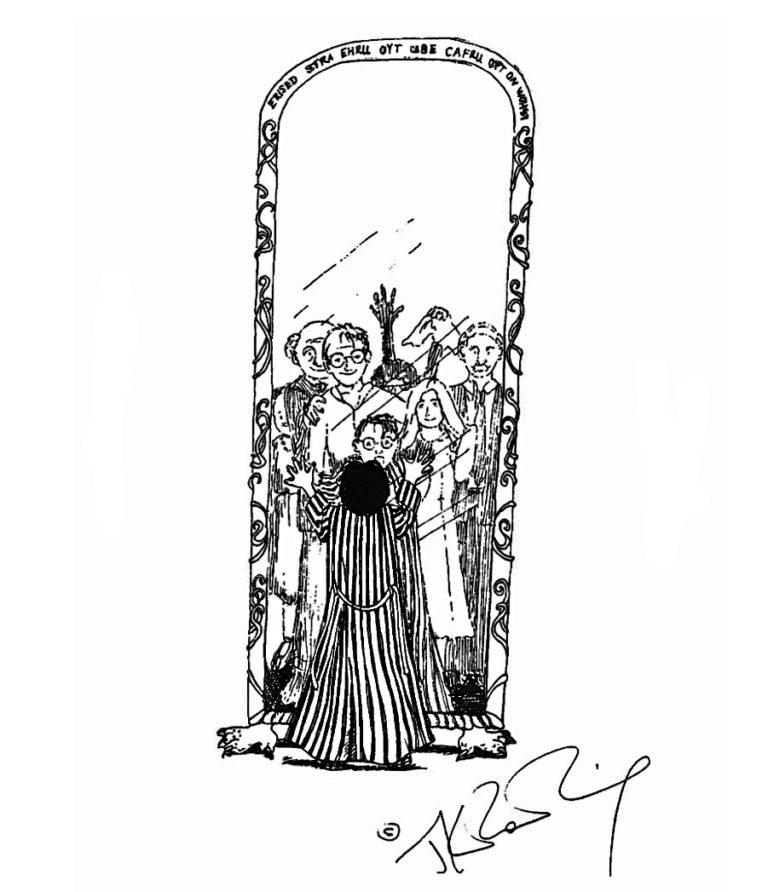 Гарри перед зеркалом Еиналеж