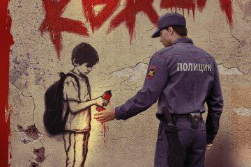 Сергей Лукьяненко «Кваzи»—достойная замена дозорной серии