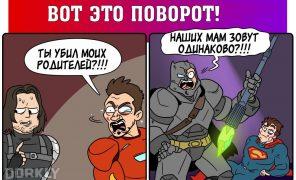 Dorkly: Чем «Противостояние» лучше «Бэтмена против Супермена»
