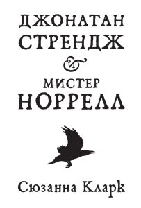 Книжные новинки. Сентябрь 2016 4