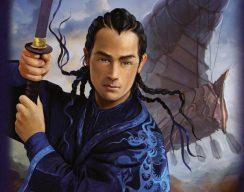 Кен Лю «Королевские милости» 1