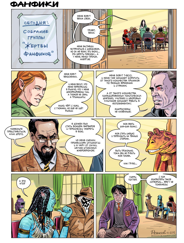 Сказки, мультики, фильмы ? Игрушки на дом Калининград
