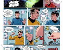 Комикс: Star Trek: Последний шанс капитана