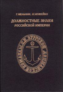 Неизвестный Кир Булычёв: поэт, учёный, художник 2