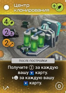 Master of Orion. Настольная игра 5