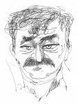 Неизвестный Кир Булычёв: поэт, учёный, художник 10