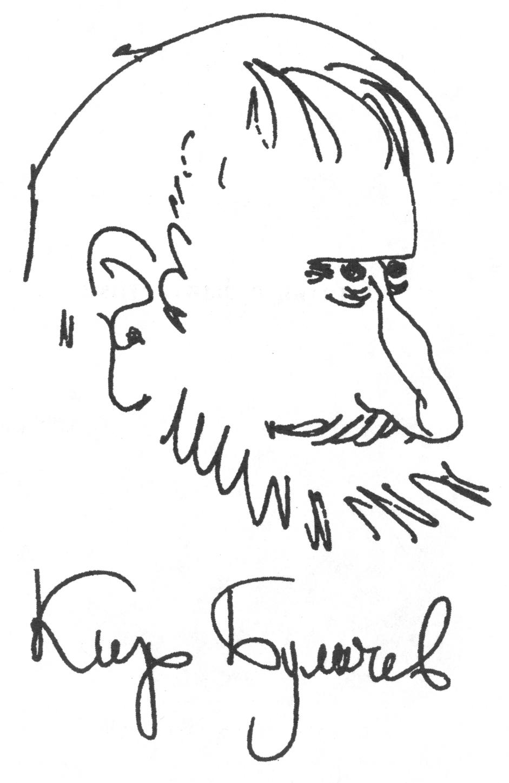 Неизвестный Кир Булычёв: поэт, учёный, художник 34