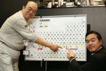 В таблицу Менделеева внесли новый элемент