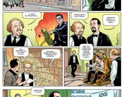 Комикс: Долой буржуев!