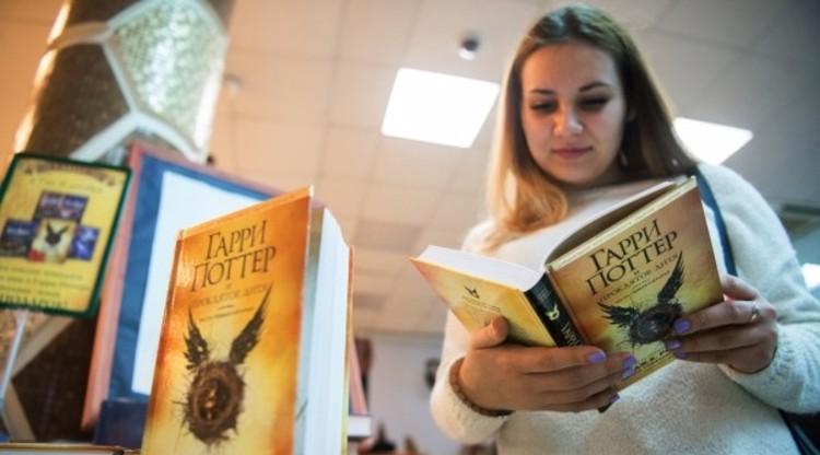 В ученическую программу предложено включить книги оГарри Поттере