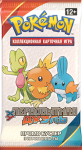 Pokemon бустер