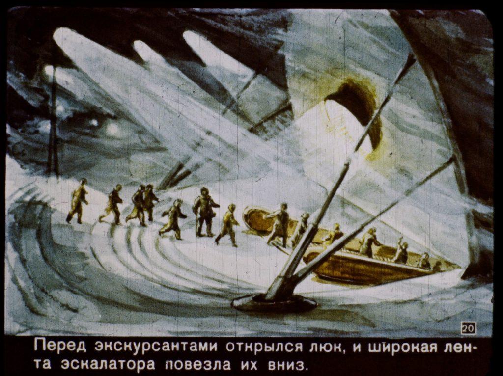 Как представляли 2017 год в СССР: диафильм 20