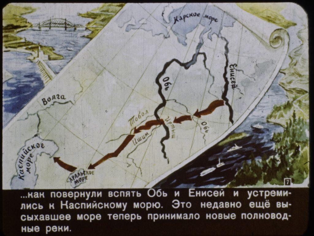 Как представляли 2017 год в СССР: диафильм 7