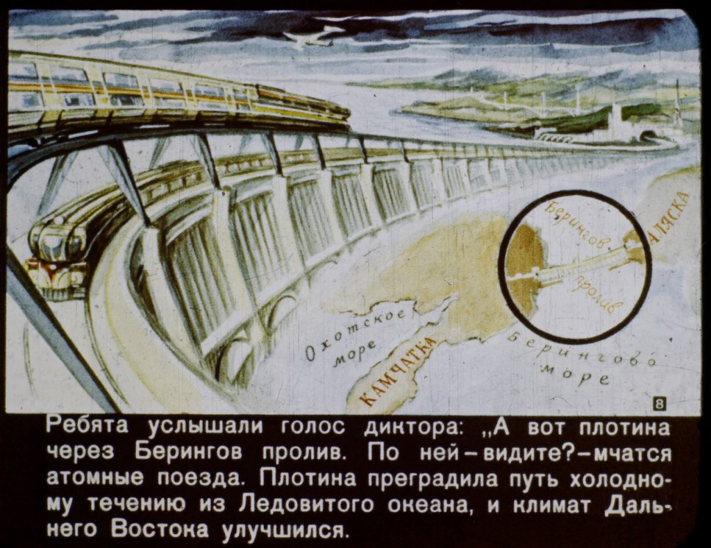 Как представляли 2017 год в СССР: диафильм 8