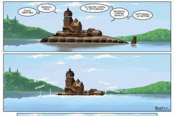 Комикс: Китеж