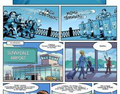 Комикс: Самый последний дозор