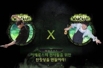 В Южной Корее запустили новое кулинарное шоу. Там готовят блюда из World of Warcraft