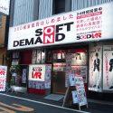 В Японии открылись первые комнаты для просмотра VR-порно