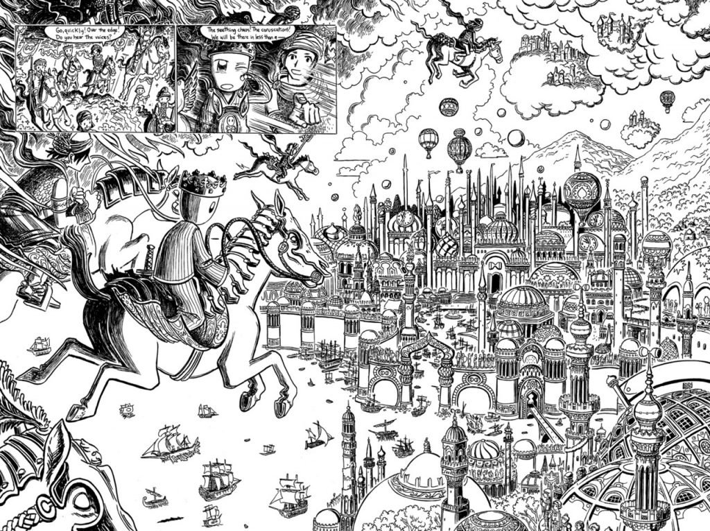 По «Неведомому Кадату» есть довольно любопытный комикс