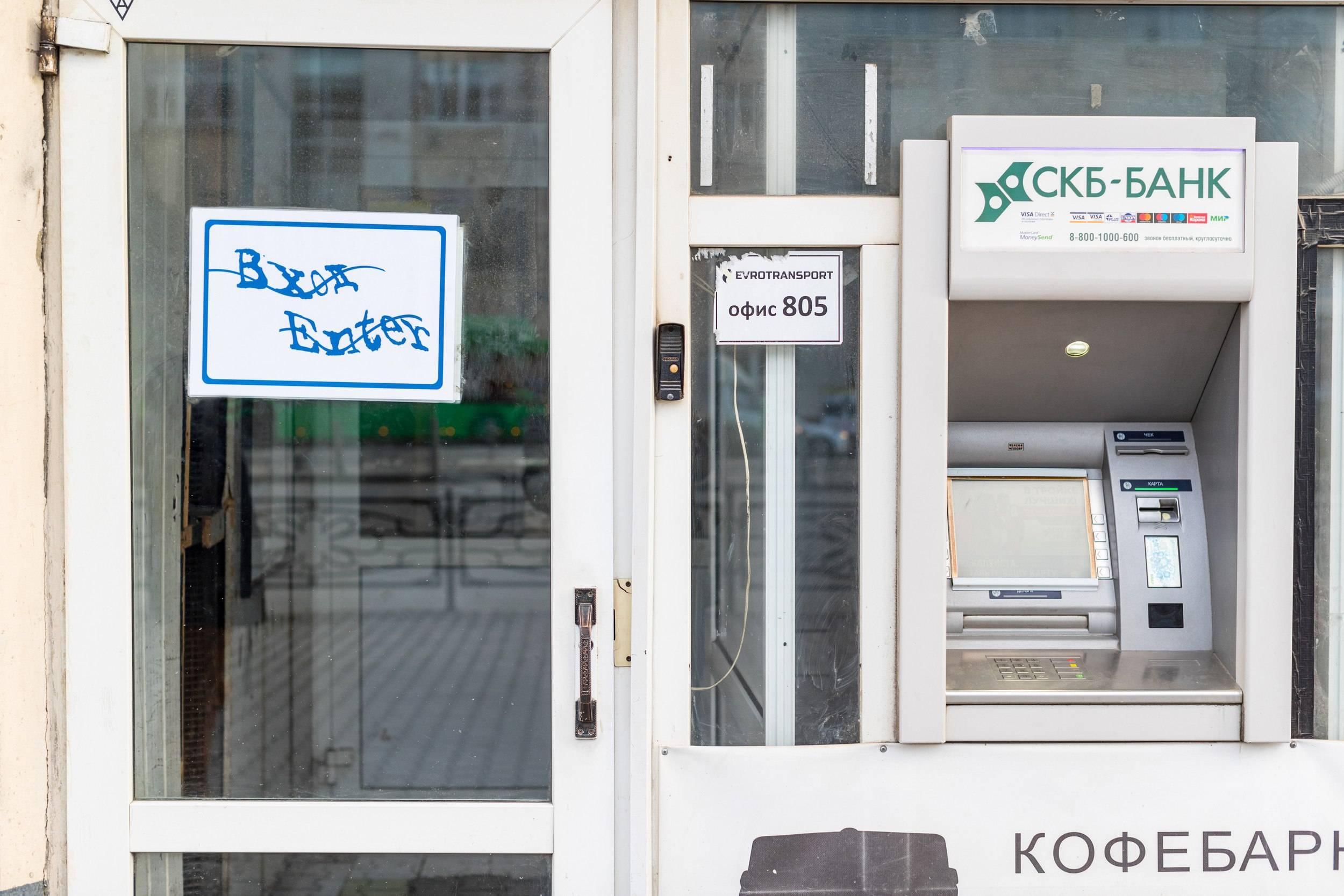 В центре Екатеринбурга вывески заменили «капчей» для отсеивания роботов 1