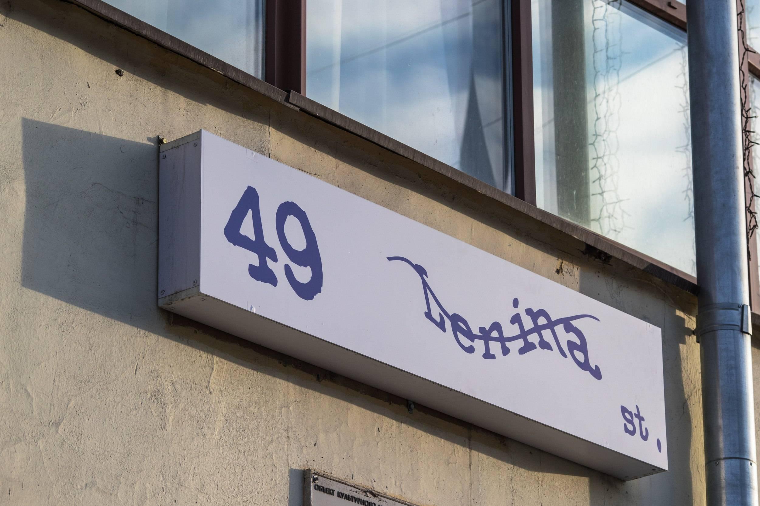 В центре Екатеринбурга вывески заменили «капчей» для отсеивания роботов 2