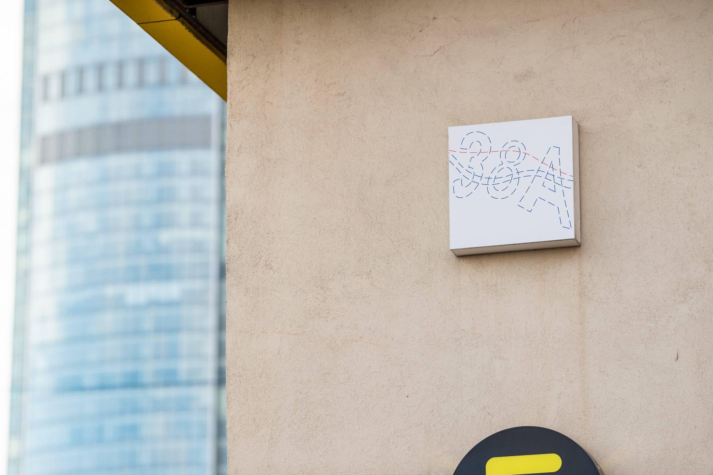 В центре Екатеринбурга вывески заменили «капчей» для отсеивания роботов 3