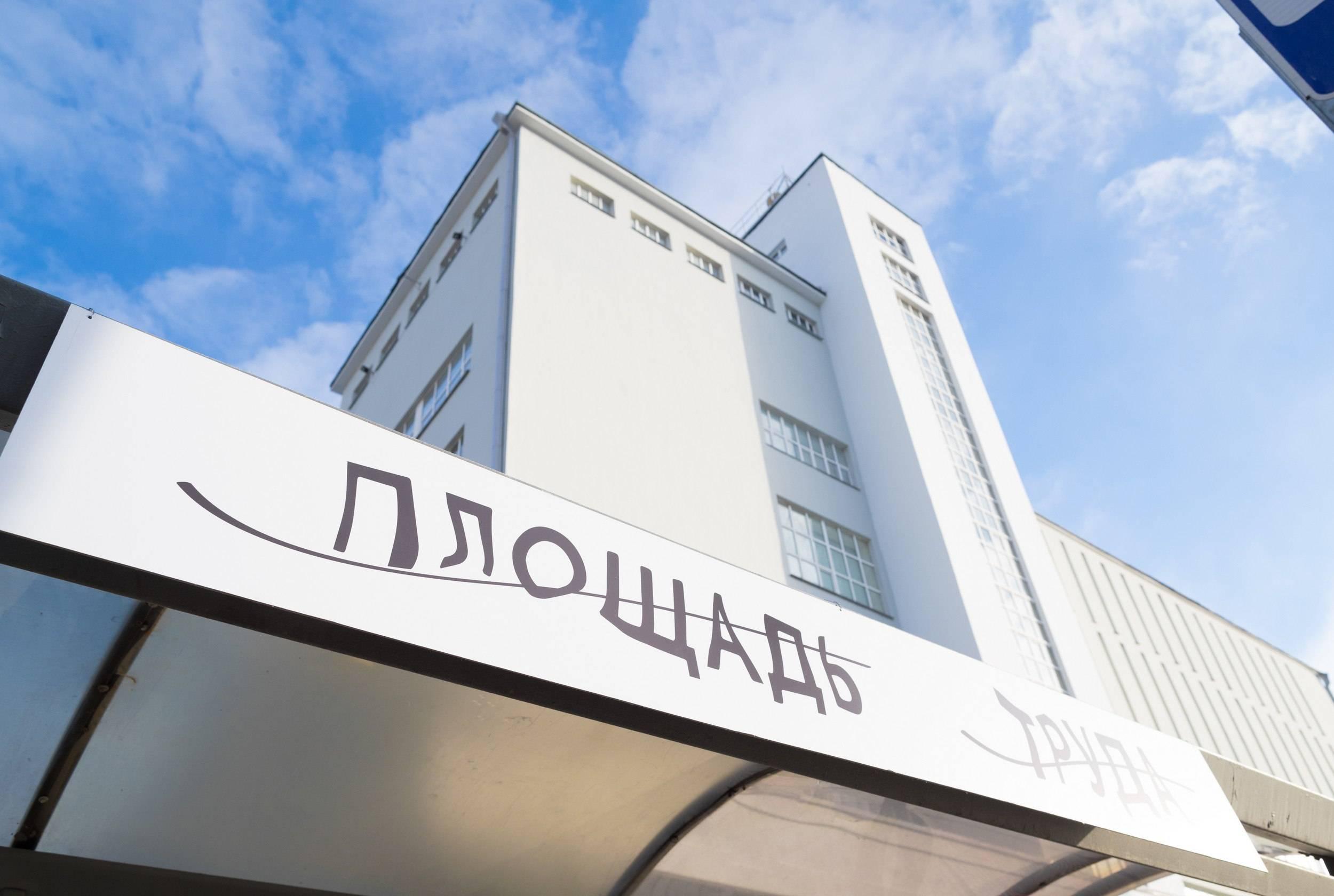 В центре Екатеринбурга вывески заменили «капчей» для отсеивания роботов 4