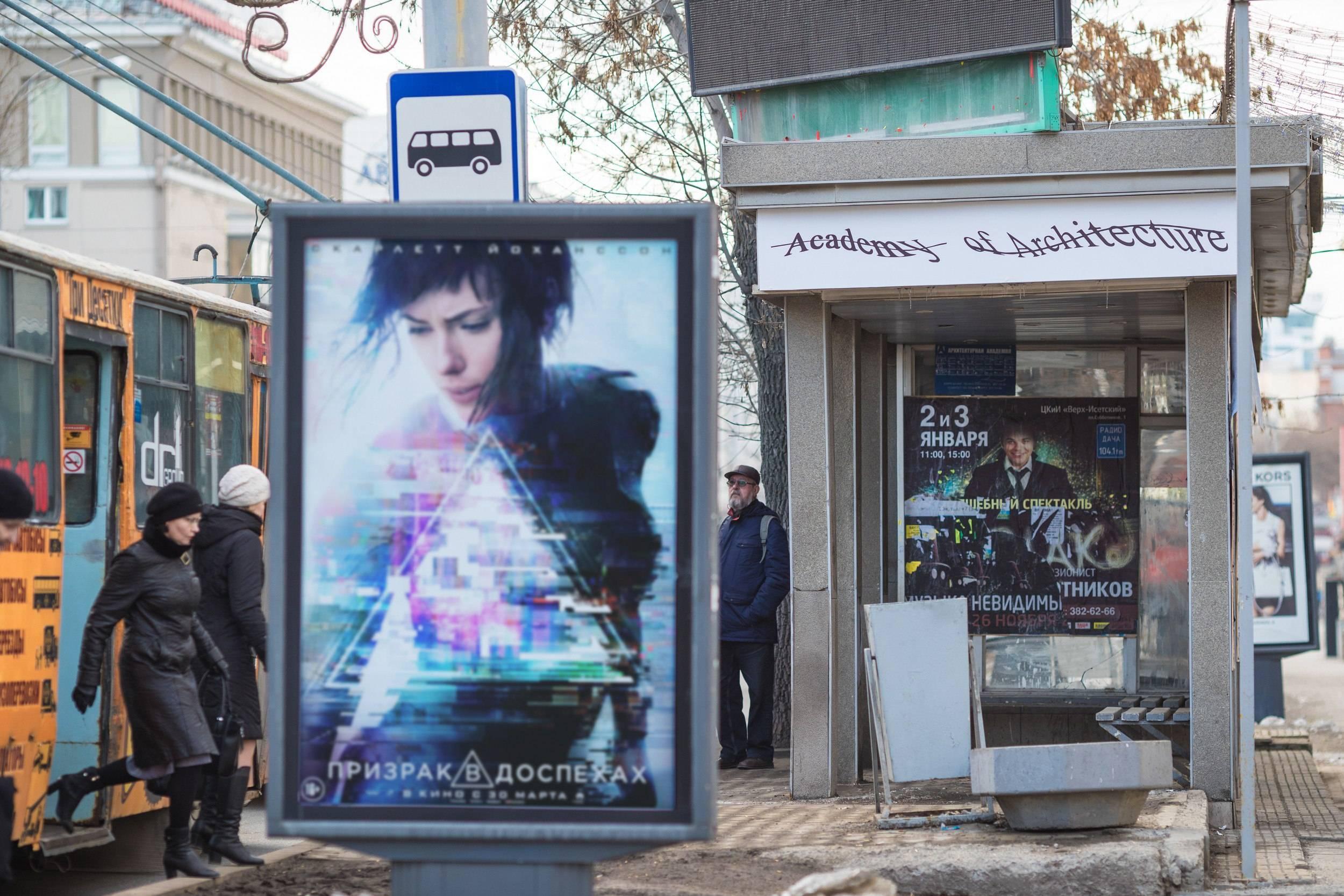 В центре Екатеринбурга вывески заменили «капчей» для отсеивания роботов 6