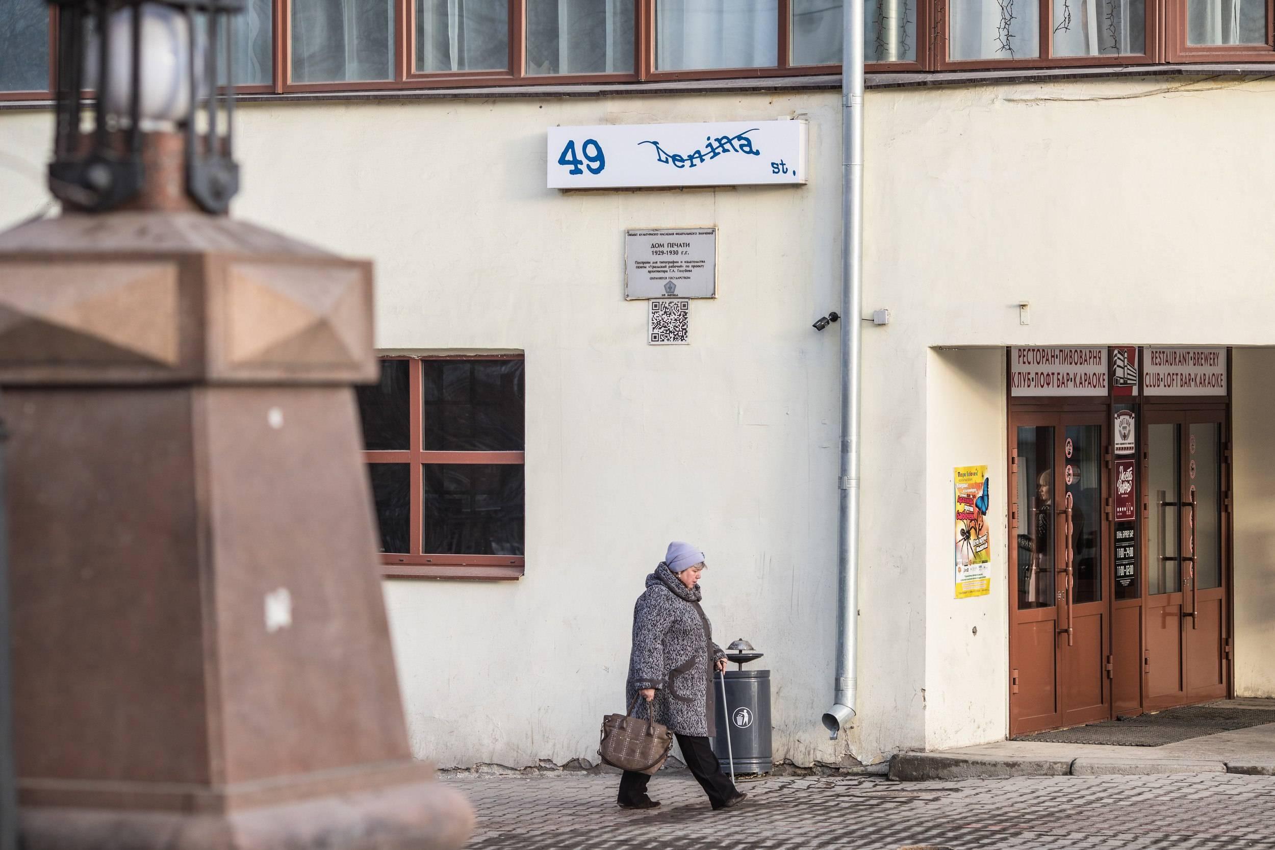 В центре Екатеринбурга вывески заменили «капчей» для отсеивания роботов 7