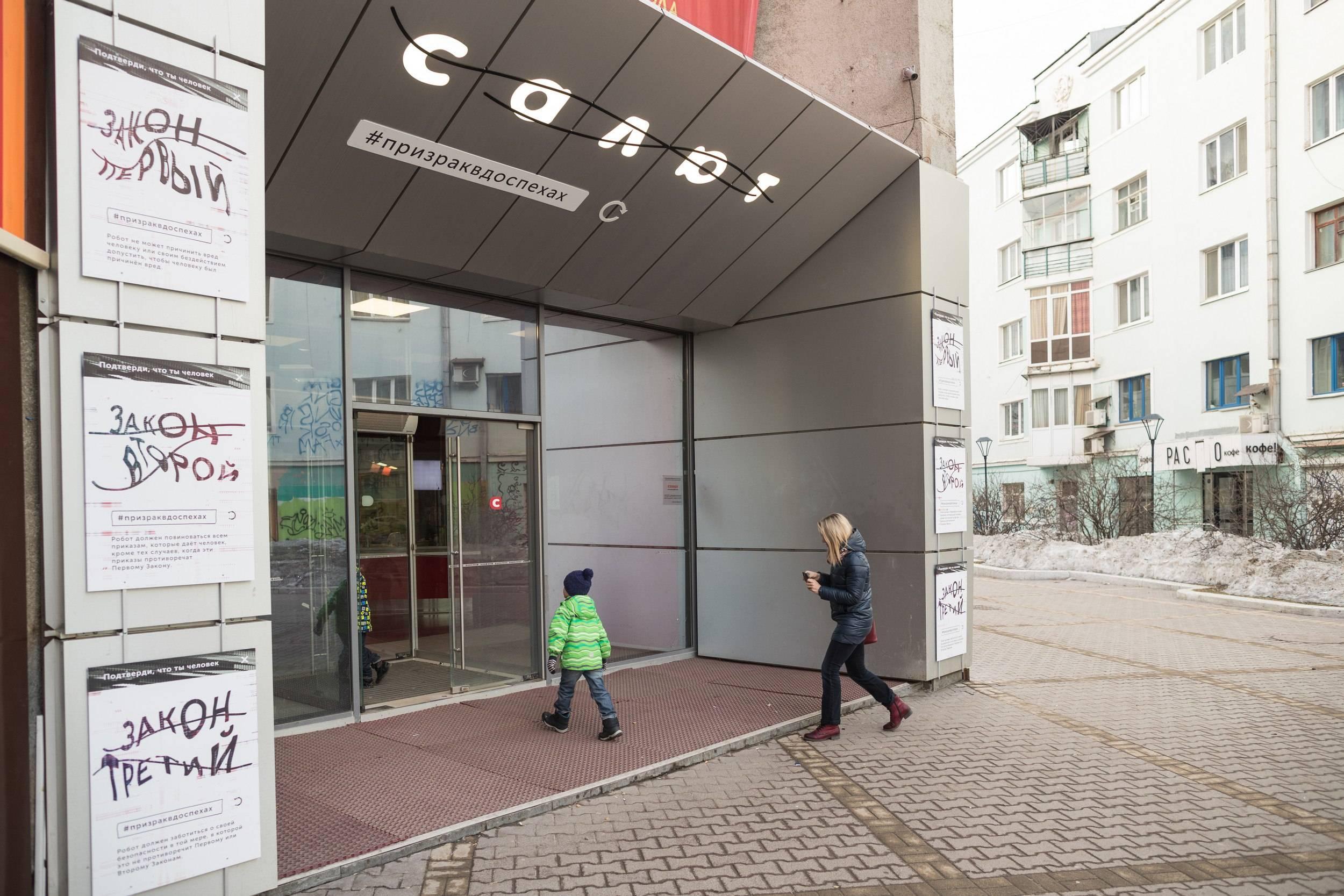 В центре Екатеринбурга вывески заменили «капчей» для отсеивания роботов 8