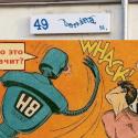 В центре Екатеринбурга вывески заменили капчей для отсеивания роботов