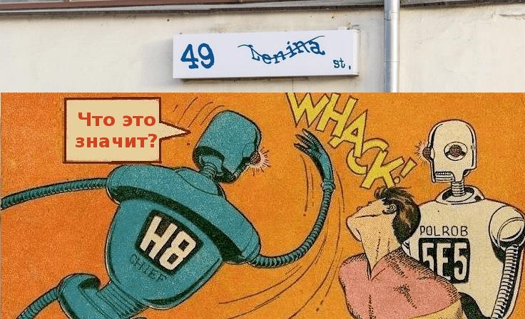В центре Екатеринбурга вывески заменили «капчей» для опознания роботов