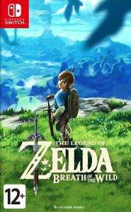 The Legend of Zelda: Breath of the Wild 1