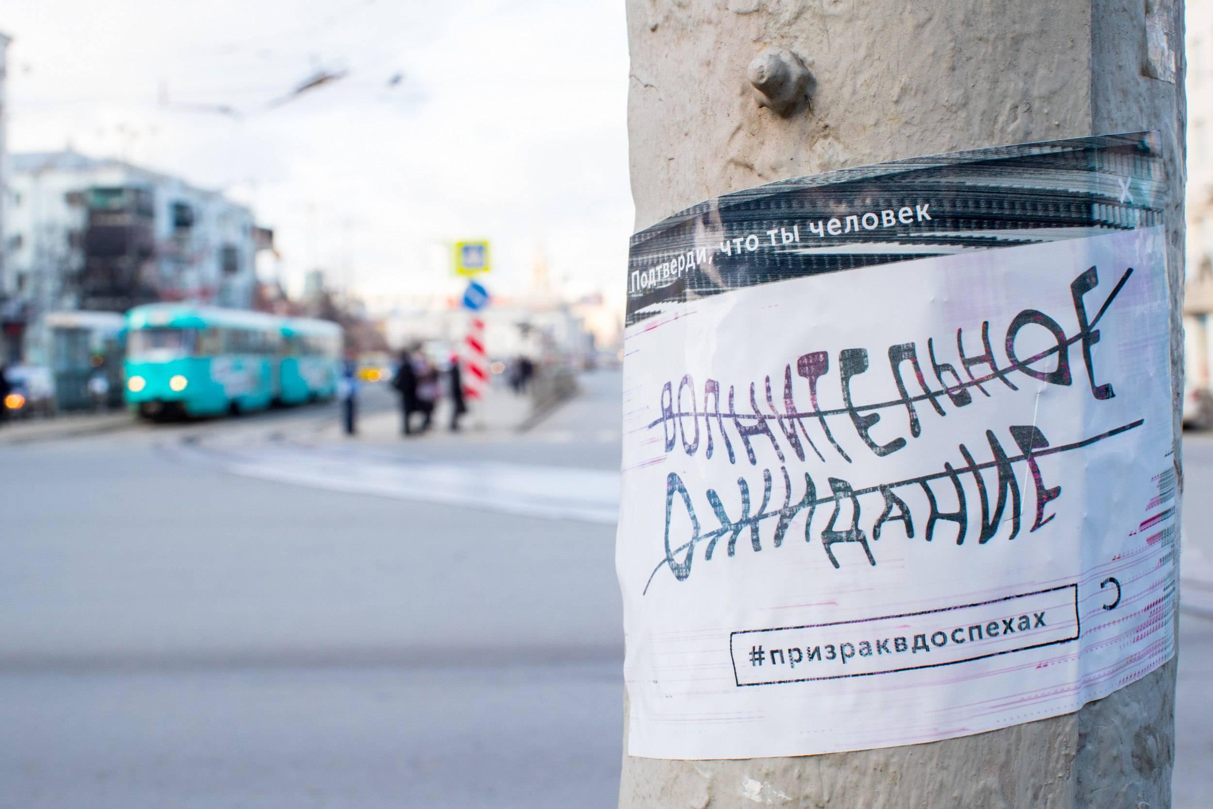 В центре Екатеринбурга вывески заменили «капчей» для отсеивания роботов 5