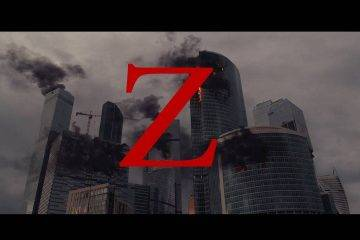 [18+] Короткометражка: отечественный зомби-апокалипсис Z
