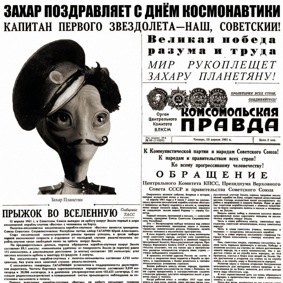 По мотивам «Тихого дона» запущен в работу сериал о космических казаках-попаданцах