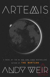 Появились первые подробности о новой книге от автора «Марсианина» 1