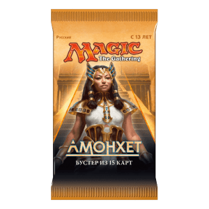 Magic: The Gathering. Амонхет 5