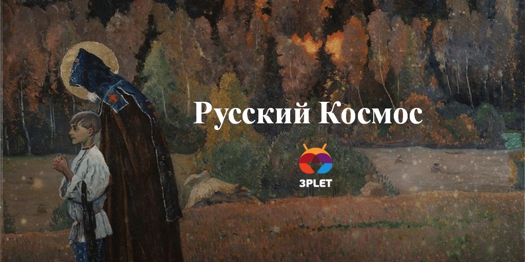 В Москве пройдёт перфоманс в формате 3plet
