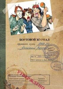 Беседа с Ольгой Громыко 1
