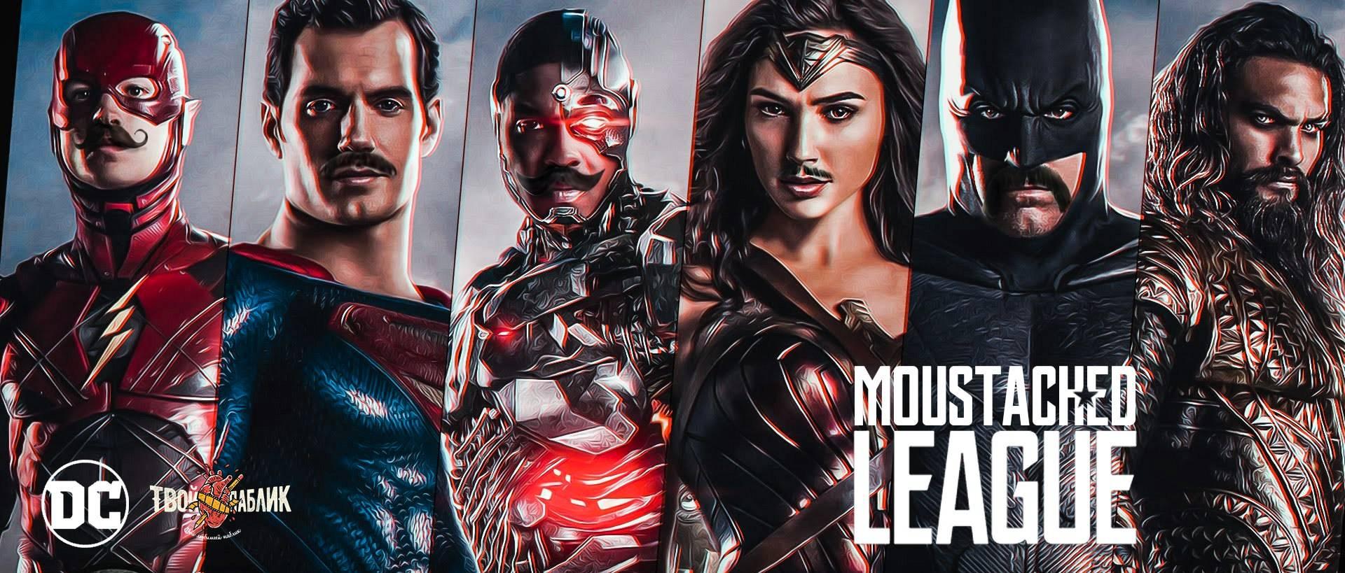 Фотожабы: все хотят увидеть Супермена с усами 3