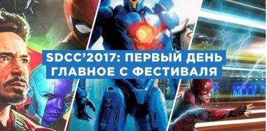 SDCC 2017: фильм про Доктора Дума, тизер «Тихоокеанского рубежа 2» и другие анонсы