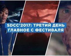Черновик 138