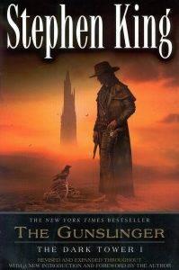 Как Стивен Кинг придумал «Тёмную башню» 30